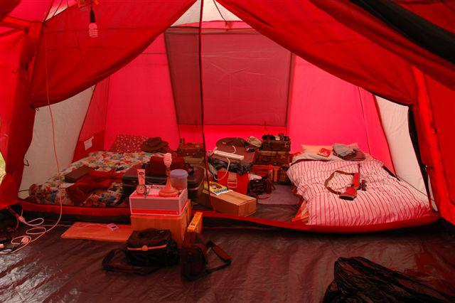 Inside our Sleeping Tent